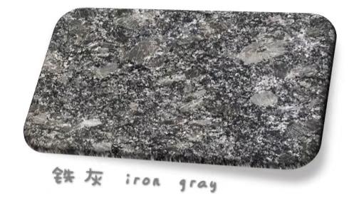 铁灰花岗岩